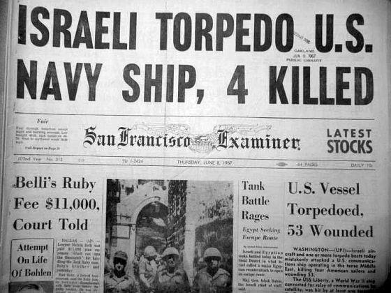 Israel_attacked_USA